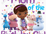 Doc Mcstuffins Mom Of the Birthday Girl New Products Iron On Transfers for Less Unique Iron On