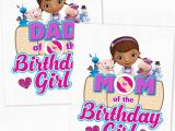 Doc Mcstuffins Mom Of the Birthday Girl Printable Baby Kids Iron On Transfers by Luvibeekids Co