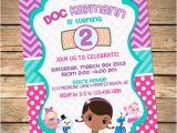 Doc Mcstuffins Printable Birthday Invitations Printable Party Invitation Doc Mcstuffins by