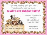 Dog Birthday Party Invitation Templates Dog themed Birthday Party Invitations Drevio Invitations