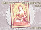 Downton Abbey Birthday Card Items Similar to Downton Abbey Printable Invitation Cards