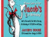 Dr Seuss 1st Birthday Party Invitations Dr Seuss 1st Birthday Water Bottle Labels Di 359wb