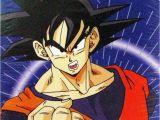 Dragon Ball Z Birthday Card Dragon Ball Z Invitations 8 Anime Birthday Party
