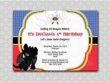 Dragon Birthday Invitations Printable How to Train Your Dragon Birthday Invitation Digital