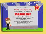 Drive In Movie Birthday Party Invitations Outdoor Movie Party Invitation Printable Drive In Movie