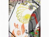 E Birthday Cards for Adults Birthday Card for Teens and Young Adults Zazzle