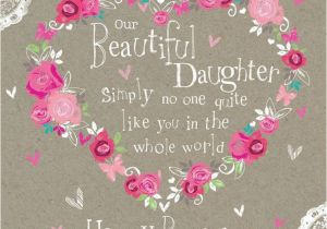 E Birthday Cards For Daughter Related Image Parties Showers Weddings Pinterest