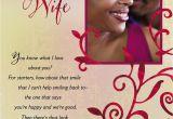 E Birthday Cards for Wife All I Want Wife Birthday Card Greeting Cards Hallmark