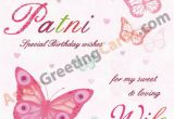 E Birthday Cards for Wife Wife Birthday Card