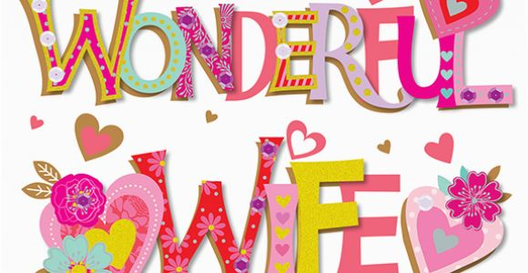 E Birthday Cards for Wife Wishing My Wonderful Wife Happy Birthday Greeting Card Cards