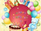 E Cards for Birthdays Happy Birthday H D Wallpapers Shining Stuff Hd