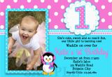 E Invitation for Baby Birthday 1st Birthday Invitations Girl Free Template Baby Girl 39 S