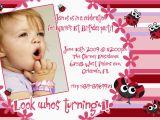 E Invitation for Baby Birthday Birthday Invitation Card Surprise Birthday Invitations