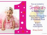 E Invitation for Baby Birthday Birthday Party First Birthday Invitations Card
