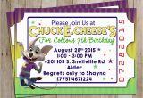 E Invite for Birthday Chuck E Cheese Birthday Party Invitation for Chuck E Cheese