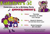 E Invite for Birthday Chuck E Cheese Invitations Template Best Template Collection
