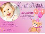 Editable Birthday Invitations Templates Free 1st Birthday Invitations Girl Template Free