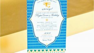 Egyptian Birthday Invitations Egyptian Party Printable 4×8 Invitation