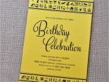 Egyptian Birthday Invitations Egyptian themed Birthday Invitations