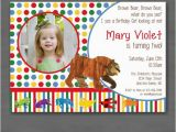 Eric Carle Birthday Invitations Eric Carle Brown Bear Brown Bear Birthday Party by