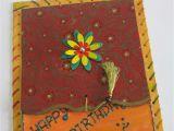 Ethnic Birthday Cards Ethnic Birthday Card Shipmycard Com