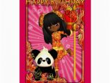 Ethnic Birthday Cards Ethnic Birthday Quotes Quotesgram