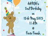 Evite Birthday Cards My Birthday Invitation Card Inspiration Ebookzdb Com