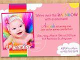 Evite Birthday Invites Baby Birthday Invitation Card Template
