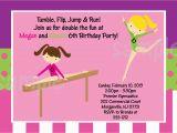 Evite Birthday Invites Gymnastics Party Invitation Template