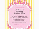 Fashion Show Birthday Party Invitations Couture Fashion Show Birthday Party Printable Invitation