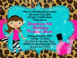 Fashion Show Birthday Party Invitations Fashion Show Birthday Invitation Fashion Runway Party