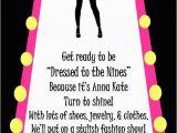 Fashion Show Birthday Party Invitations Fashion Show Birthday Party Invitation Black by
