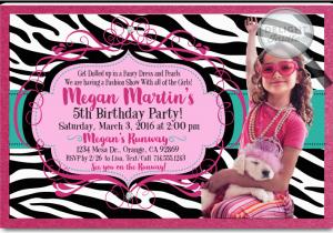 Fashion Show Birthday Party Invitations Fashion Show Dress Up Party Birthday Invitations Princess