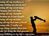 Father to son Happy Birthday Quotes Knowing All My Weaknesses Always Bailing Me Out Of Crisis