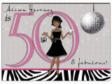 Female 50th Birthday Invitations Chic African American Girl Disco 50th Birthday Invitations