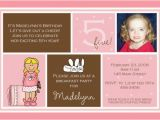 Fifth Birthday Party Invitation Wording 5th Birthday Invitation Wording Ideas Bagvania Free