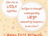 First Birthday Card Messages for Baby Girl 1st Birthday Wishes First Birthday Quotes and Messages