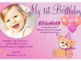 First Birthday Invitation Card Online 20 Birthday Invitations Cards Sample Wording Printable
