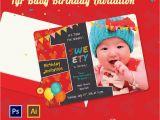 First Birthday Invitation Card Online Birthday Invitation Template 70 Free Psd format