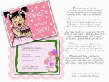First Birthday Invitation Wording Poem Happy Birthday Natalie Poem First Birthday Invitations