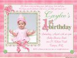 First Birthday Invite Message 16th Birthday Invitations Templates Ideas 1st Birthday