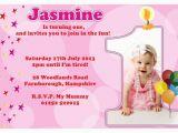 First Birthday Invite Message Birthday Invitations Archives 365greetings Com