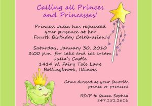 First Birthday Invite Message Party Invitation Text Best Ideas