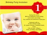 First Birthday Invite Message First Birthday Invitation Wordings Www Pixshark Com