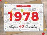 Fortieth Birthday Cards 1978 Husband Happy 40th Birthday Card
