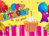 Free Animated Birthday Cards for Kids Free Online Greeting Cards Birthday Greetings Beautiful