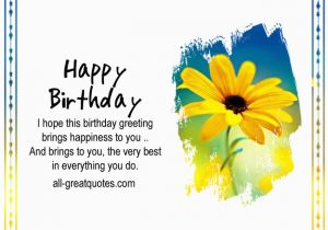 Free Birthday Cards Facebook I Hope This Greeting Brings Happiness To You