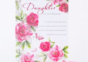 Free Birthday Cards For Daughter From Mom Card Flowers To A Special Only 59p