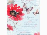 Free Birthday Cards for Daughter From Mom Birthday Greetings for Daughter Quotes Quotesgram