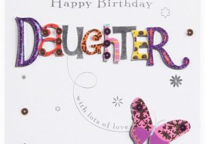 Free Birthday Cards For Daughters Happy Wishes Daughter Facebook Bro
